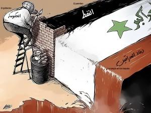 21-03-13-al-sharq-al-awsat