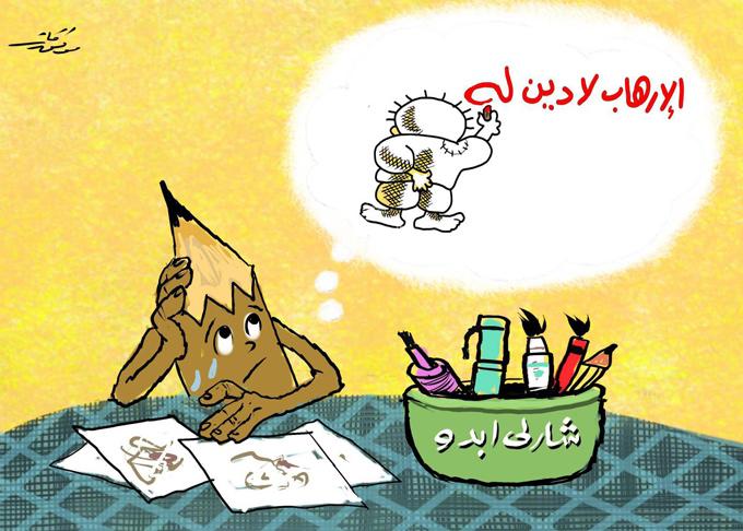 Muafaq Qat