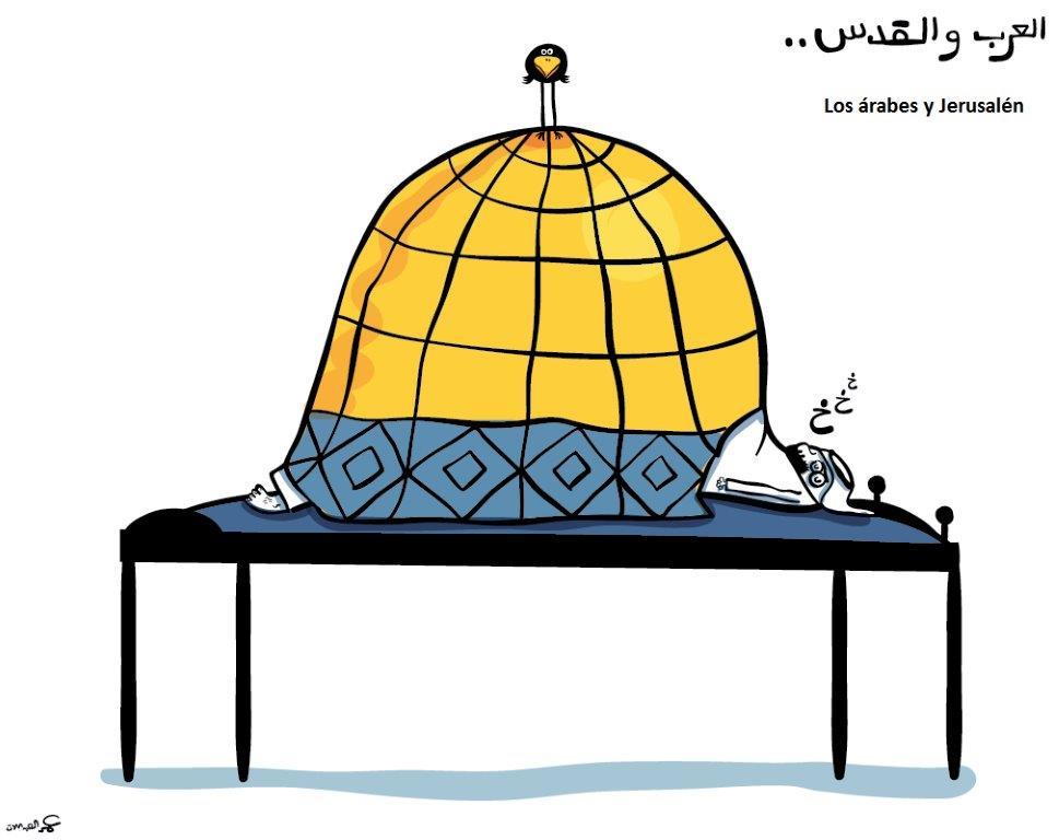 15-09-15_Omar Abdalat