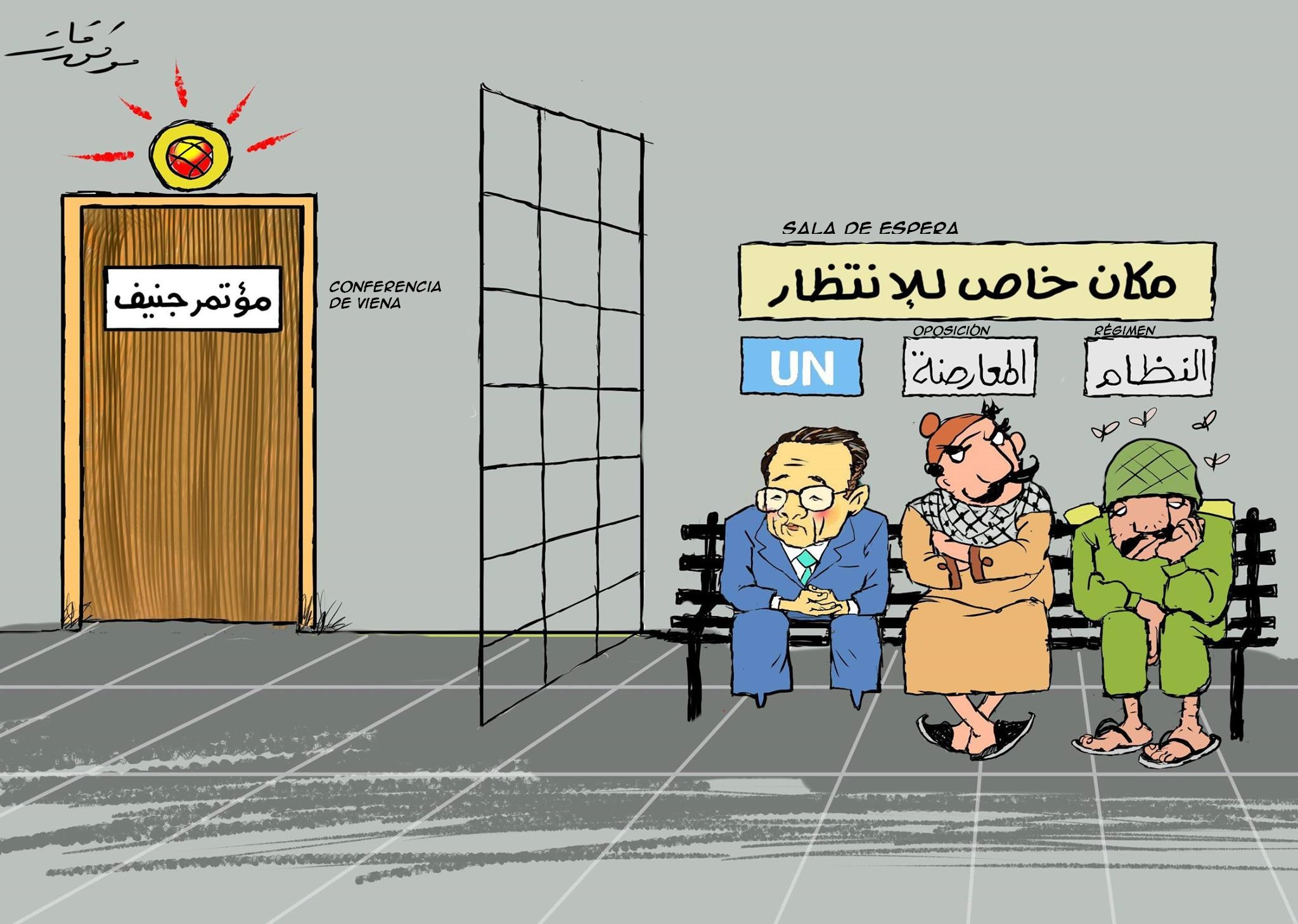 04-11-15, Muwafaq_Qat