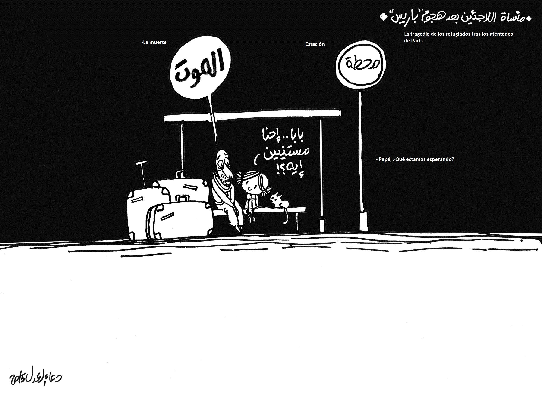 20.11.15, Doaa Eladl, MASR