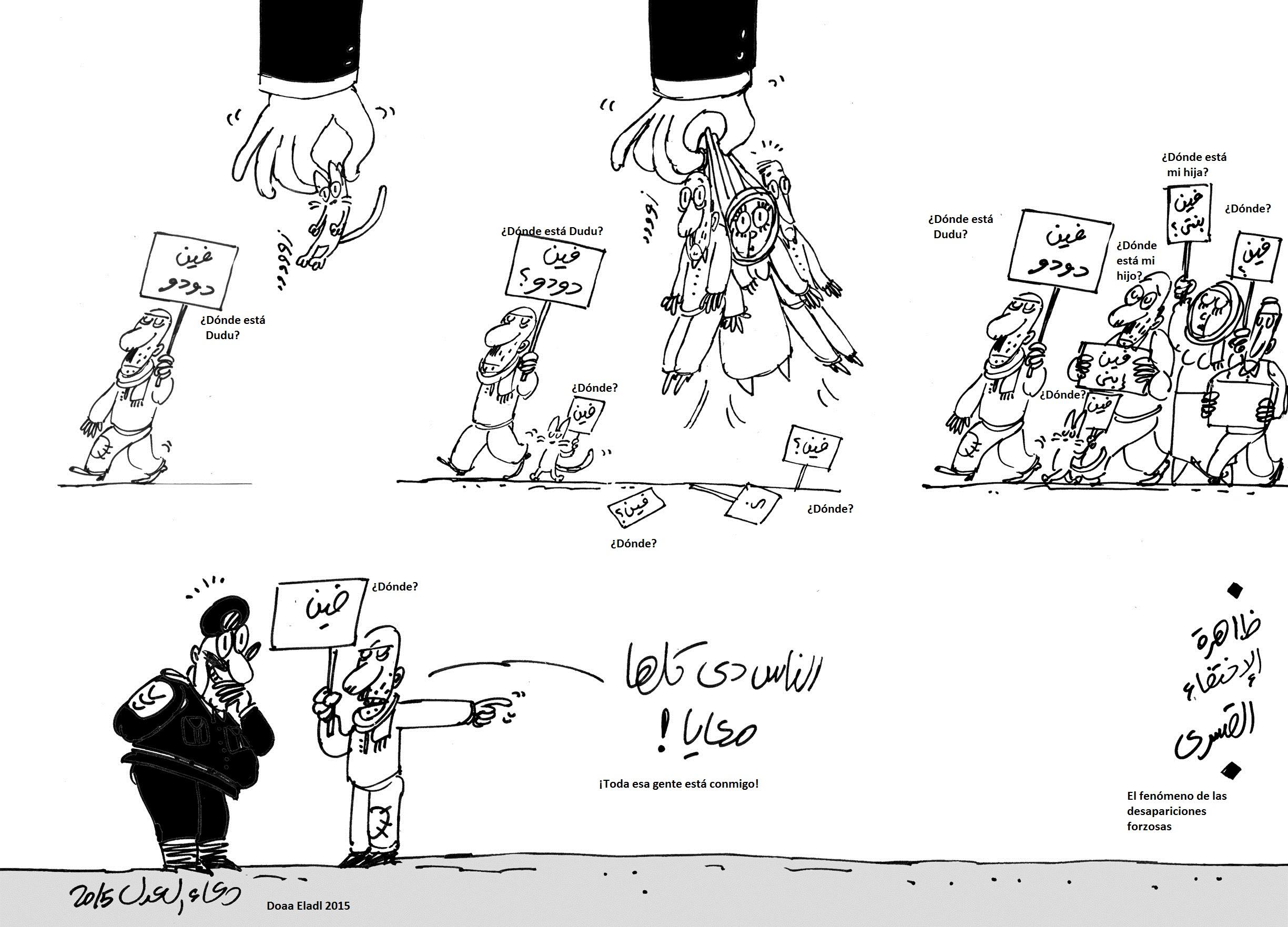 9610_caricature