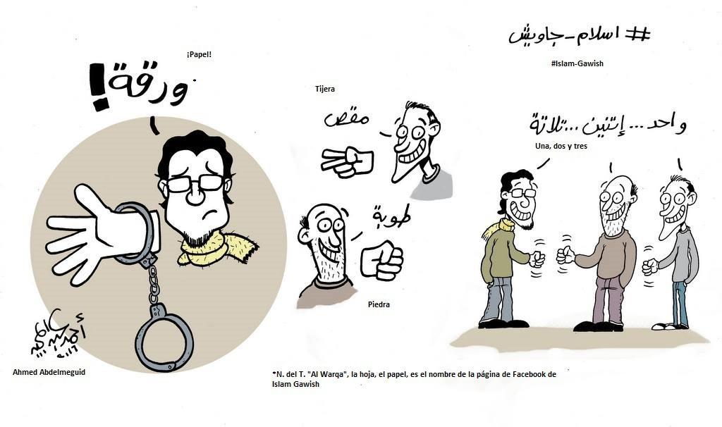 Ahmed_Abdelmeguid
