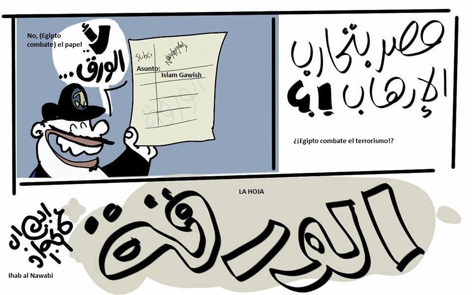 Ihab_alNawabi
