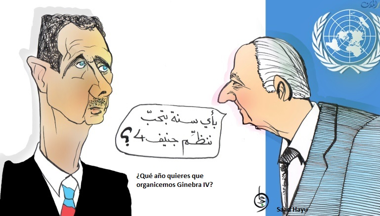 Saad Hayu, Ginebra