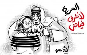 freedom_for_ashraf_fayyad