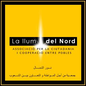 logo-llum del nord