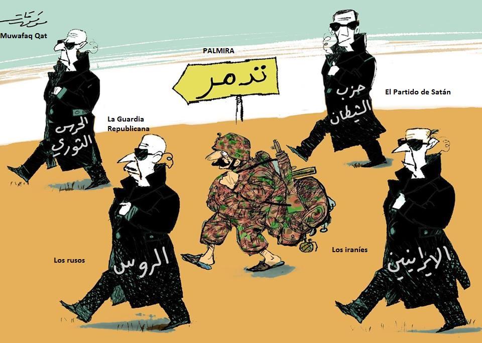 muwafaq qat_palmira