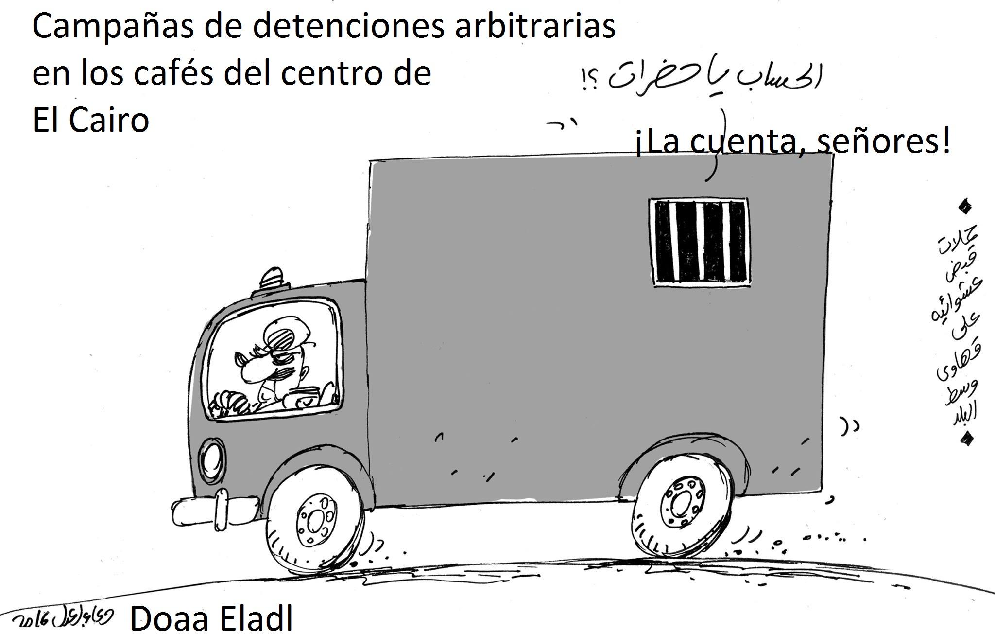 Dooa Eladl detenciones