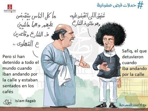 Islam Ragab