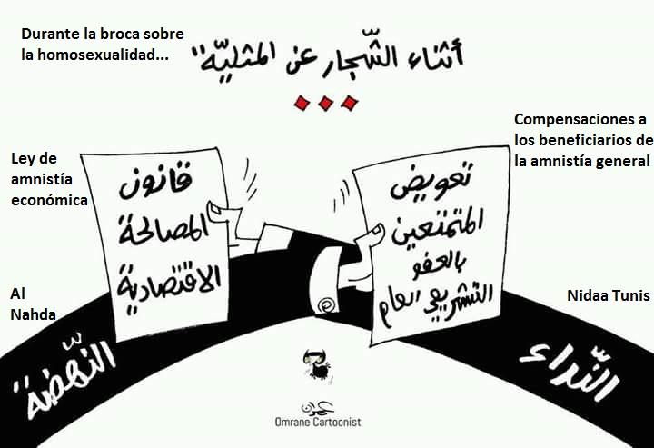 Tawfiq Omarane_reconciliación