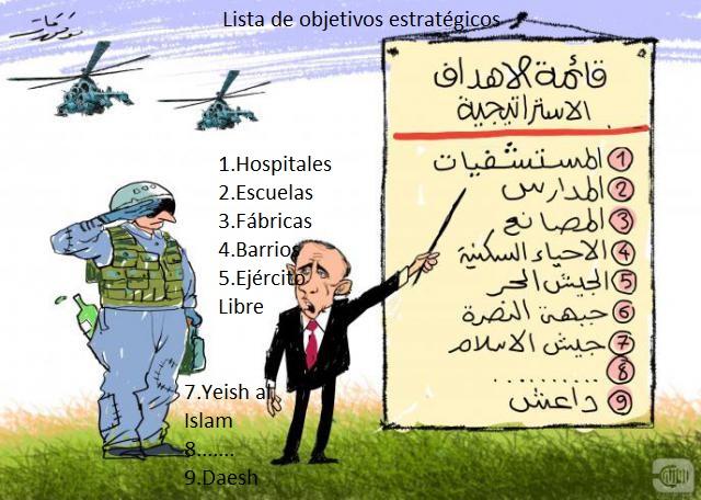 caricatouer- syria- russia- mwfaq katt- rozana- 17-02-2016
