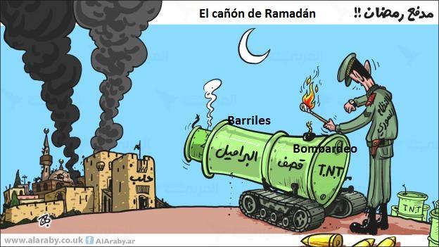 Emad_ Hayyach_ramadan