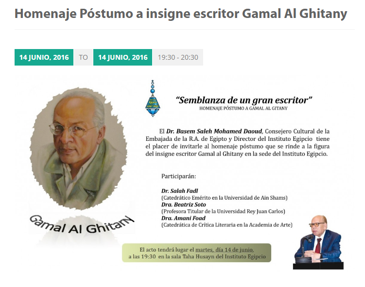 Gamal al Guitany