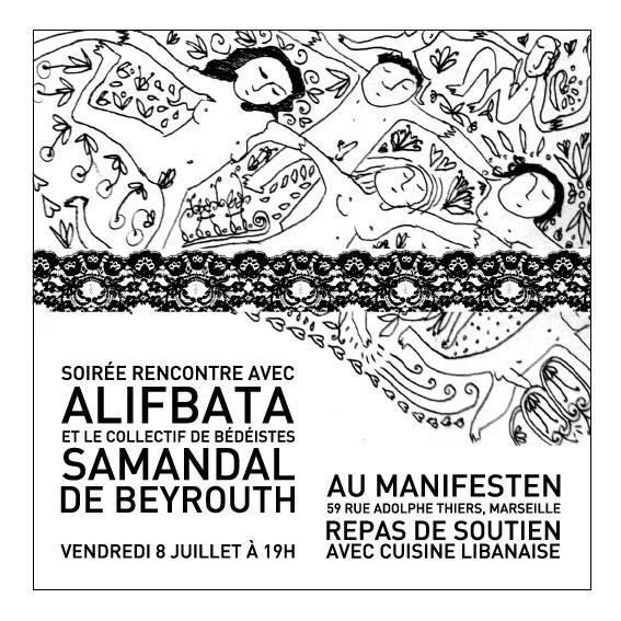 alifbata_samandal
