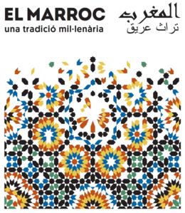 el_marroc_una_tradicio_mil_lenaria_highlight_monument
