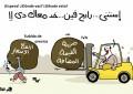 EDITORIAL. Un informe económico internacional traza una imagen pesimista del futuro económico de Arabia Saudí y los países del Golfo