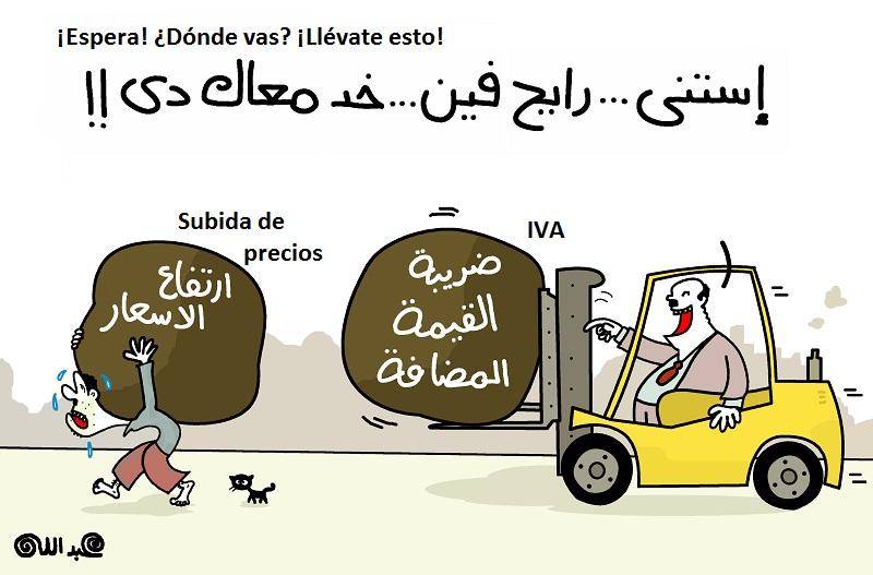Abdalá_IVA_MASR