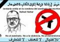 Inquietante asesinato en Jordania (artículo sobre el asesinato del periodista y escritor jordano Nahed Hattar)