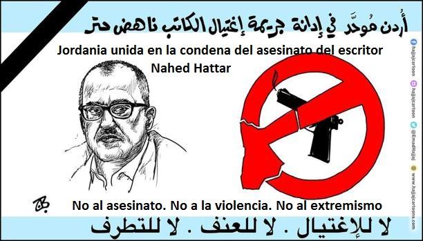 Emad Hattar_periodista jordano muerto