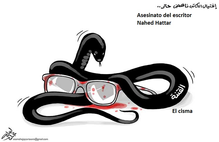 Osama Hayyac_asesinato Hattar_QU