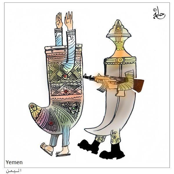 Saad_Hayu_Yemen