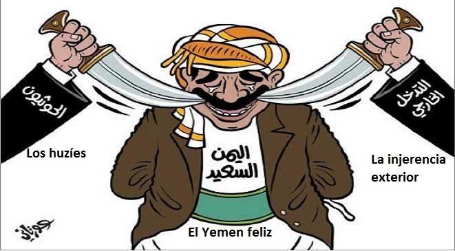 Yemen_Yihad Aurtani