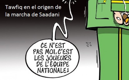La caída de Saadani: el precio de ser un intruso