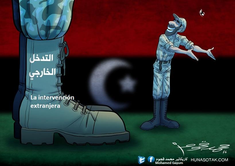Mohamed Gayum-Libia_Huna Sotak