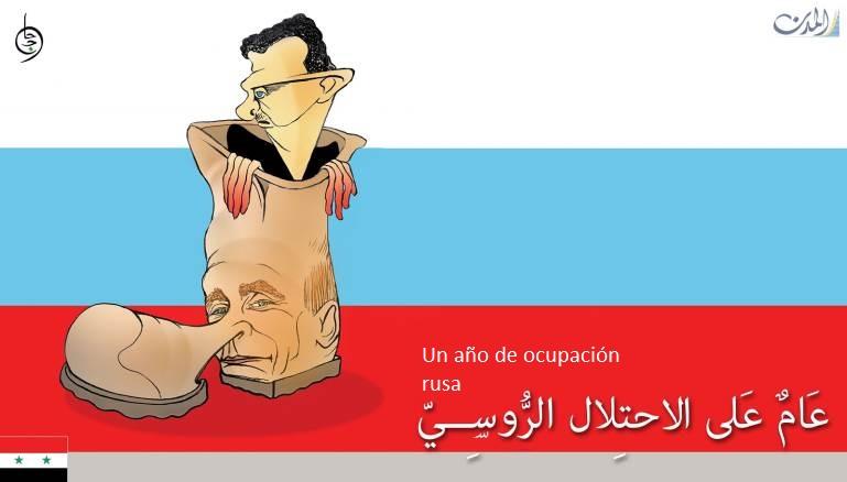 Saad Hayu, ocupación rusa de Siria, 03.10.2016