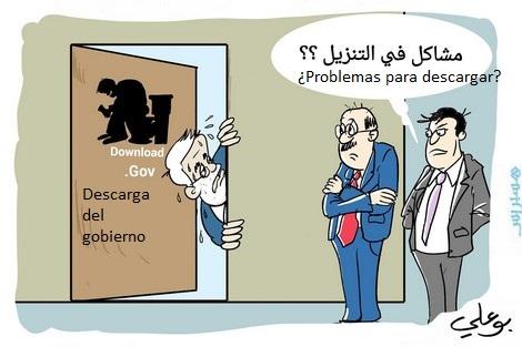 Buali_formación_gobierno_Marruecos