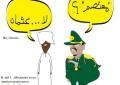Sudán ¿Tratamiento de choque o suicidio político?