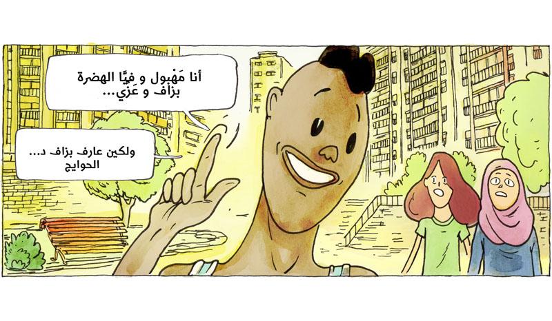 comicarabe57