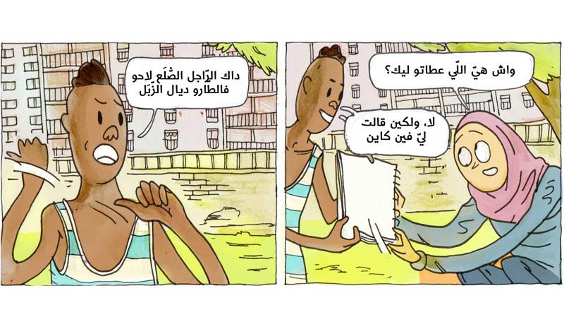 comicarabe83